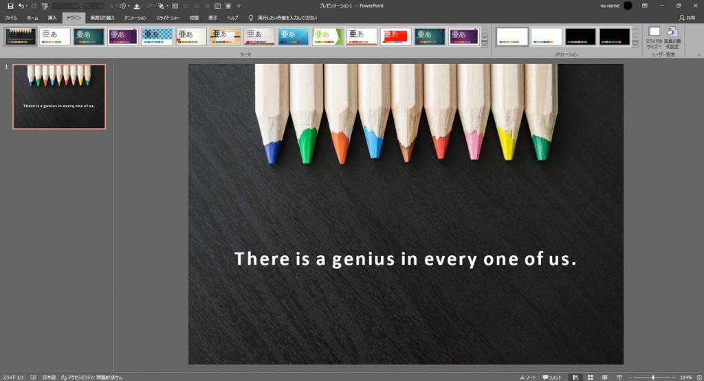 パワポ印刷活用術!余白なしや余白を調整して印刷する方法【PowerPoint】⑤