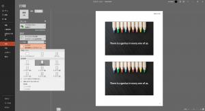 パワポ印刷活用術!余白なしや余白を調整して印刷する方法【PowerPoint】⑨
