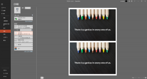 パワポ印刷活用術!余白なしや余白を調整して印刷する方法【PowerPoint】⑫