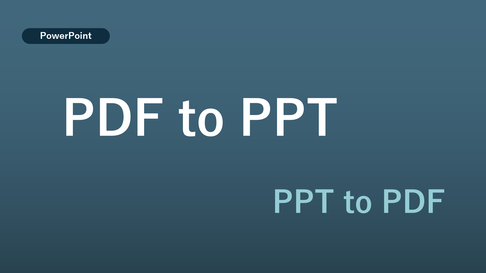 ファイルの拡張子をPDFからパワポに変換する方法【PowerPoint】⓪