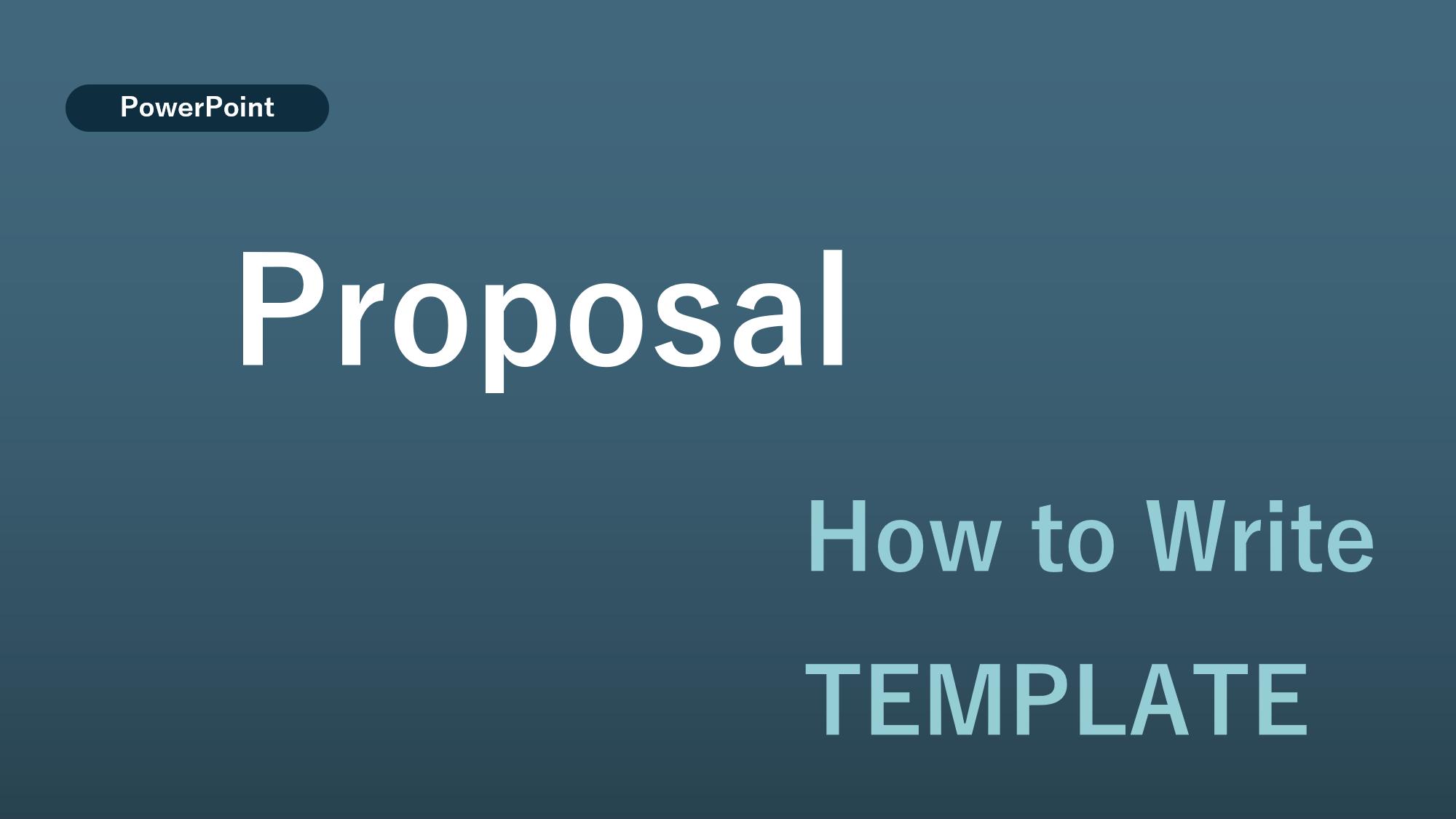 提案書とは? 正しい提案書の書き方とテンプレート⓪