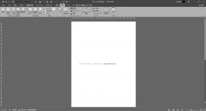 発表時に役立つパワーポイントのノートを印刷する方法!コンビニも?⑩
