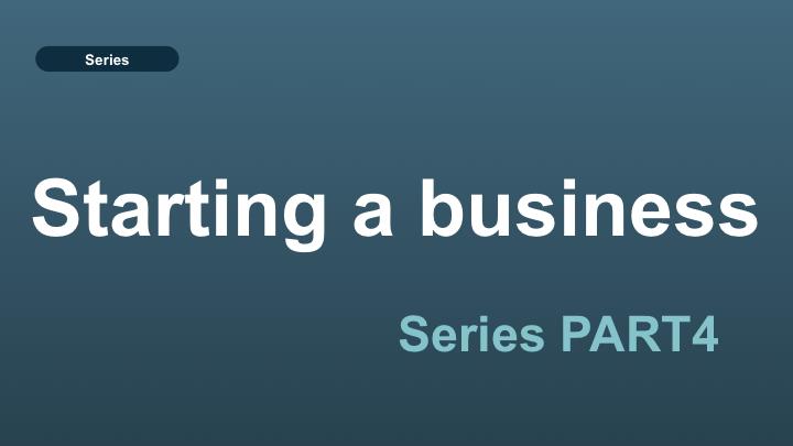 事業計画の作成方法【起業への道〜Step4】⓪