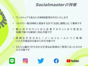 制作物例紹介〜サービス内容にあわせたデザイン〜⑥
