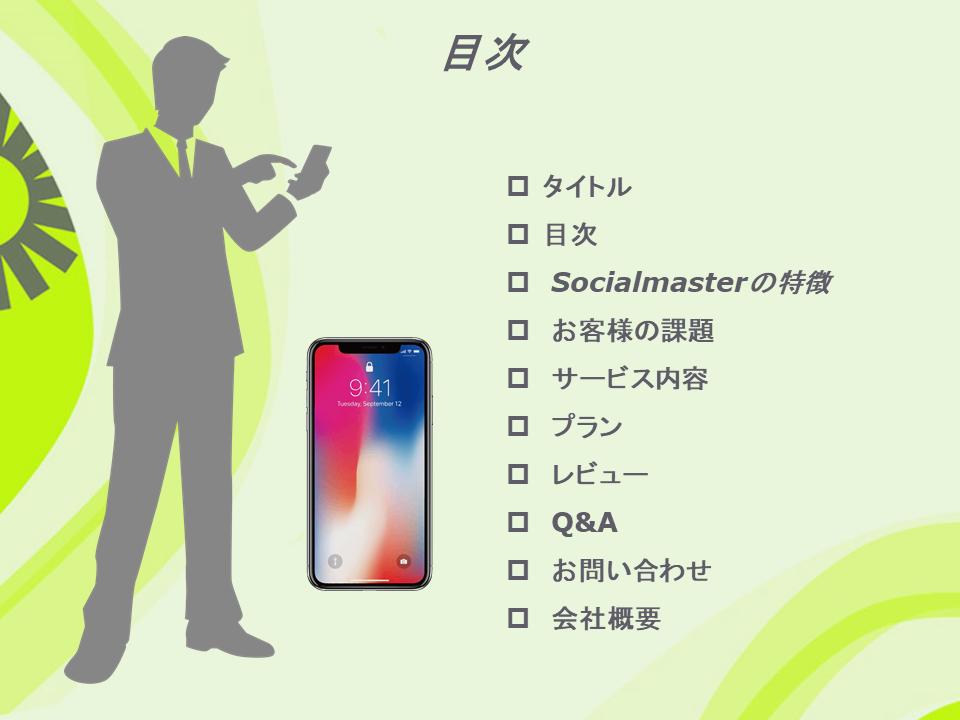 制作物例紹介〜サービス内容にあわせたデザイン〜⑧