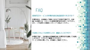 制作物例紹介〜サービス内容にあわせたデザイン〜⑩