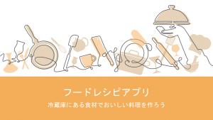 制作物例紹介〜イラストで資料を華やかに!〜①