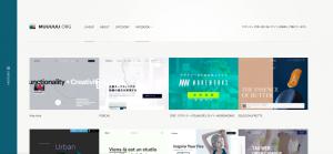 ホームページをデザインするときに役立つ便利なサイト・ツールを紹介②