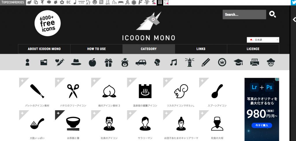 ホームページをデザインするときに役立つ便利なサイト・ツールを紹介⑤