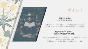 制作物例紹介〜伝えたい内容をしっかり魅せる資料に!〜④